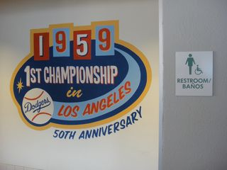 2013 Dodger Blog Adventures in Reserve Restooms